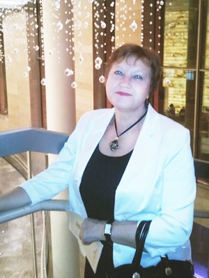 Низдойминога Вера Леонидовна