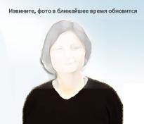 Заместитель директора <br/> по административно-хозяйственной части Расина Ольга Ефимовна