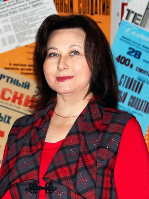 Кириллова Татьяна Евгеньевна