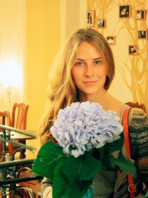 Куртова Кристина Константиновна