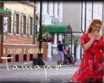 К соседям с любовью…   татары (Путешествие 4)