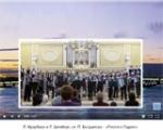 Концертный хор Лицея искусств «САНКТ-ПЕТЕРБУРГ»