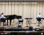 Лауреаты 1 степени VI городского фестиваля инструменталистов «Подснежник»