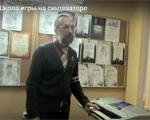 Школа игры на синтезаторе