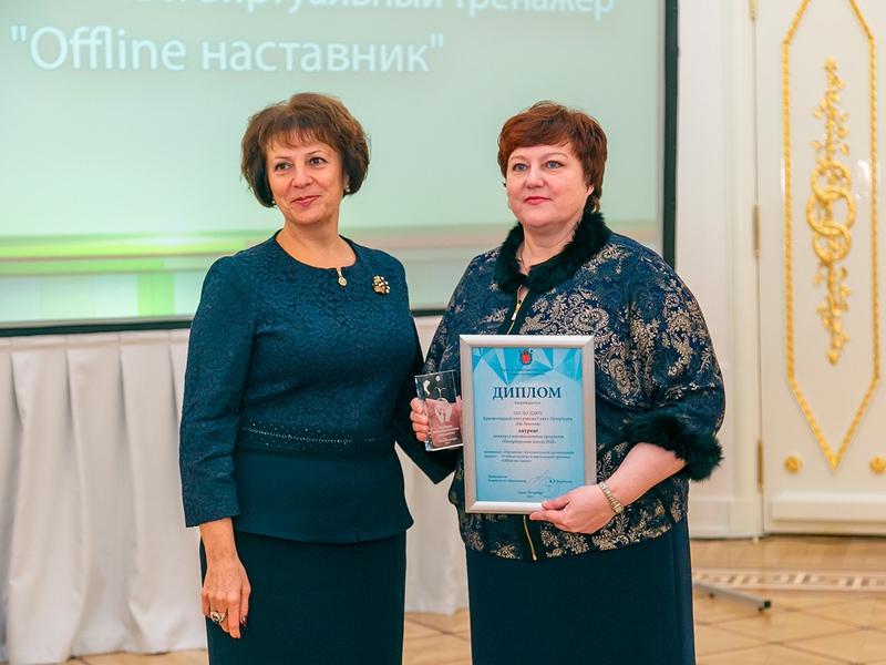 Заместитель председателя Комитета по образованию Санкт-Петербурга Асланян И. А. награждает участников конкурса 2017 г.